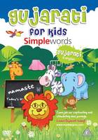 Gujarati for Kids Simple Words: 2010