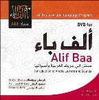 DVD for Alif Baa: Introduction to...