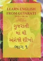 Learn English from Gujarati: 1