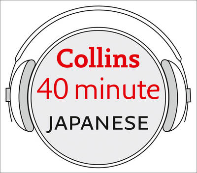 40-Minute Japanese