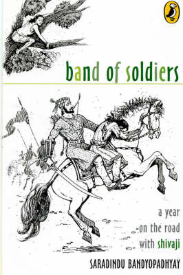 Band Of Soldiers