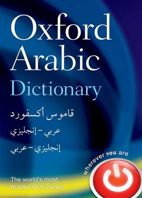 Oxford Arabic<>English dictionary