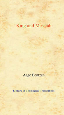 King and Messiah