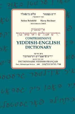 Comprehensive Yiddish>English dictionary
