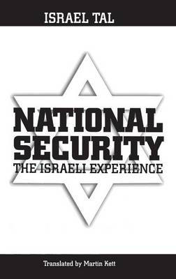 National Security: The Israeli Experience