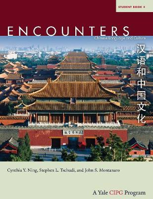 Encounters - book 4