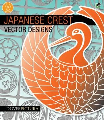 Japanese Crest Vector Designs
