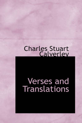 Verses and Translations