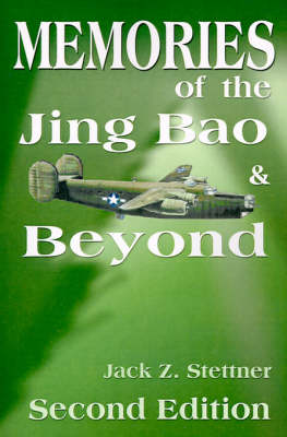 Memories of the Jing Bao and Beyond