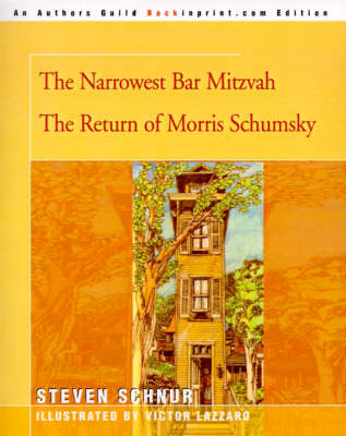 The Narrowest Bar Mitzvah