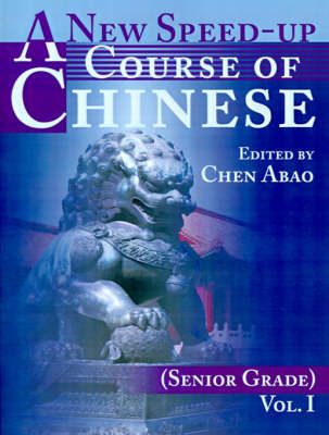 A New Speed-Up Course of Chinese (Senior Grade): Volume I