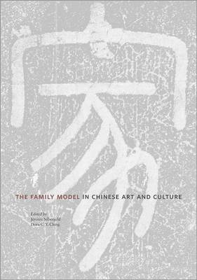 The Family Model in Chinese Art and Culture