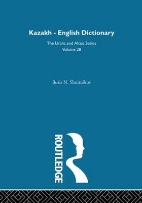 Kazakh English Dictionary