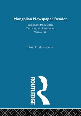 Mongolian Newspaper Reader