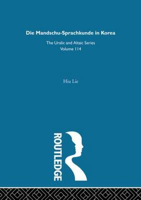 Die Mandschu-Sprachkunde in Korea
