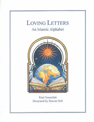 Loving Letters: An Islamic Alphabet