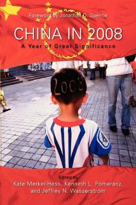 China in 2008: A Year of Great Significance