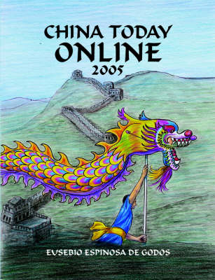 China Today Online 2005