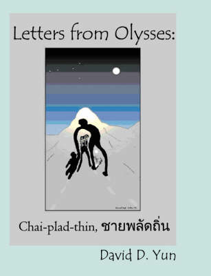 Letters From Olysses