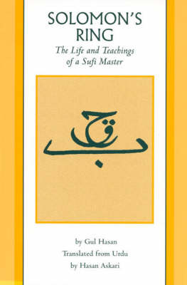 Soloman's Ring: The Life and Teachings of a Sufi Master