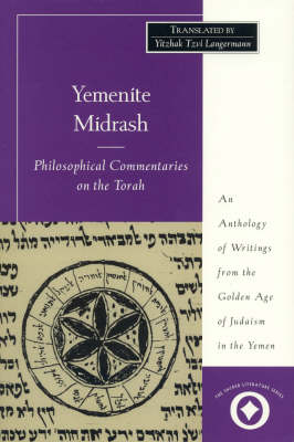 Yemenite Midrash: Philosophical Commentaries on the Torah - An Anthology of Writings from the Golden Age of Judaism in the Yemen