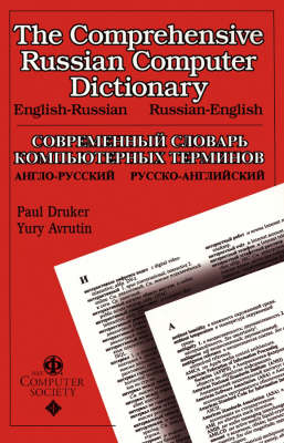 The Comprehensive Russian-English Dictionary of Computer Terms