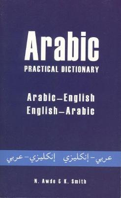 Arabic<>English practical dictionary