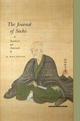 The Journal of Socho