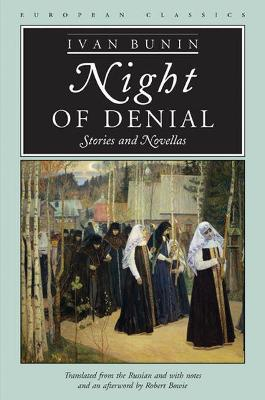 Night of Denial: Stories and Novellas