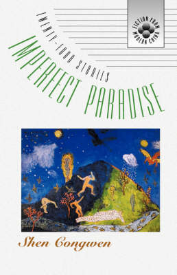 Imperfect Paradise: Stories