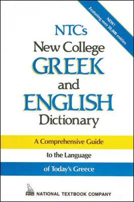 NTC's New College Greek and English Dictionary: A Comprehensive Guide
