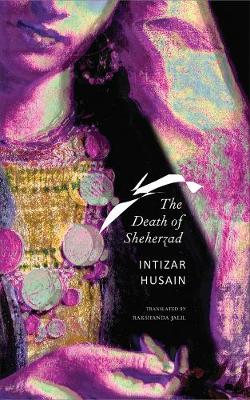 The Death of Sheherzad