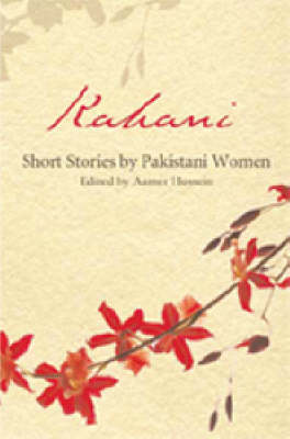 Kahani: Short Stories by Pakistani Women