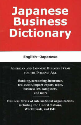 Japanese Business Dictionary: American & Japanese Business Terms for the Internet Age