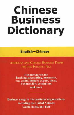 Chinese Business Dictionary: American & Chinese Business Terms for the Internet Age