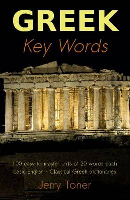 Greek Key Words: Learn Greek Easily: 2, 000 Word Vocabulary Arranged by Frequency in a Hundred Units, with Comprehensive Greek and English Indexes