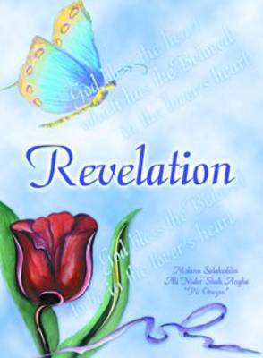 Dating the Book of Revelation