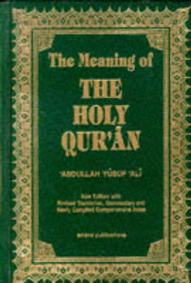 The Meaning of Holy Quran