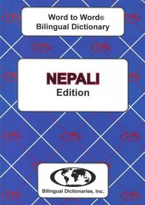 English-Nepali & Nepali-English Word-to-Word Dictionary: Suitable for Exams