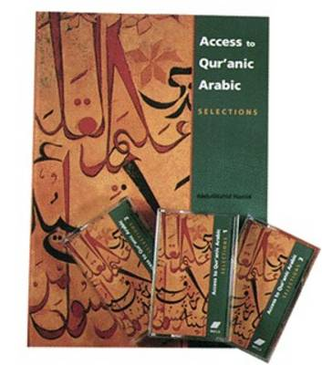 Access to Qur'anic Arabic: Textbook
