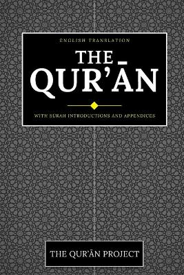 The Qur'an: With Surah Introductions and Appendices - Saheeh International Translation
