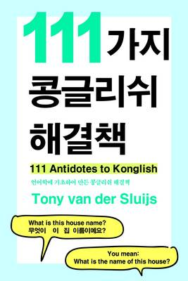 111 Antidotes to Konglish