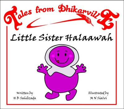 Little Sister Halaawah: A Very Sweet Party
