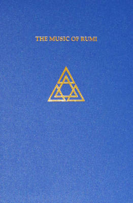 The Music of Rumi: A Music Tradition of Pythagoras