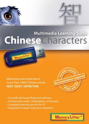 Multimedia Learning Suite - Chinese Characters