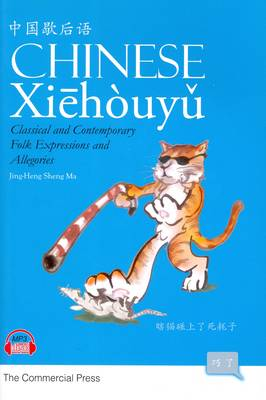 Chinese Xiehouyu: Classical and Contemporary Folk Expressions and Allegories