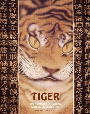 Tiger - 100 Representations in Classic Japanese Art