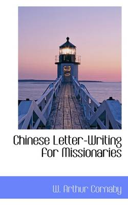 Chinese Letter Writing for Missionaries