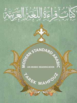 Modern Standard Arabic: An Arabic Reading Book