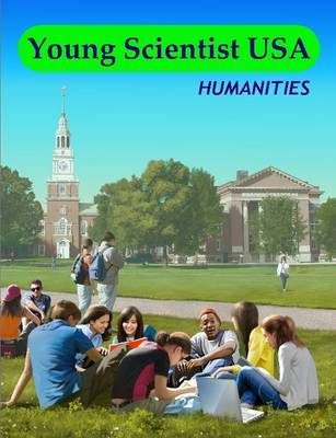 Young Scientist USA. Humanities